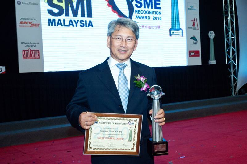 Henry Hing Best Overall Award 2010