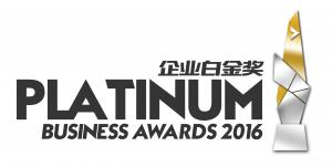 pba2016-logo